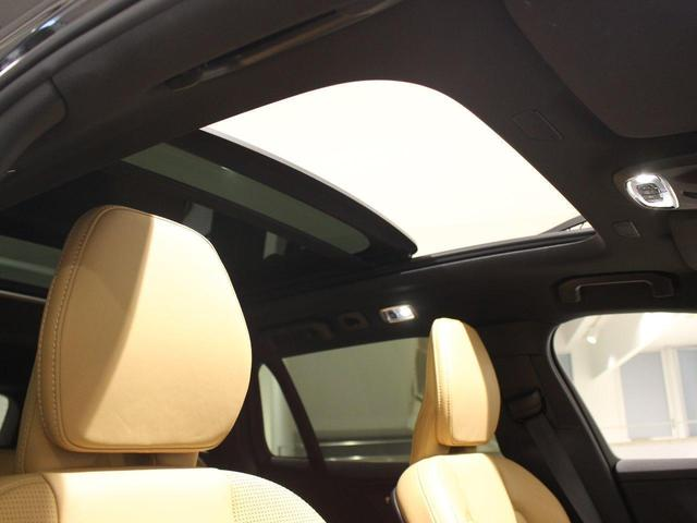 クロスカントリー T5 AWD プロ 当店デモカープラスパッケージ付き パノラマサンルーフ パワーテールゲート シートヒーター ベンチレーション ステアリングヒーター 360度ビューモニター マッサージ機能 自動駐車 自走発車(18枚目)
