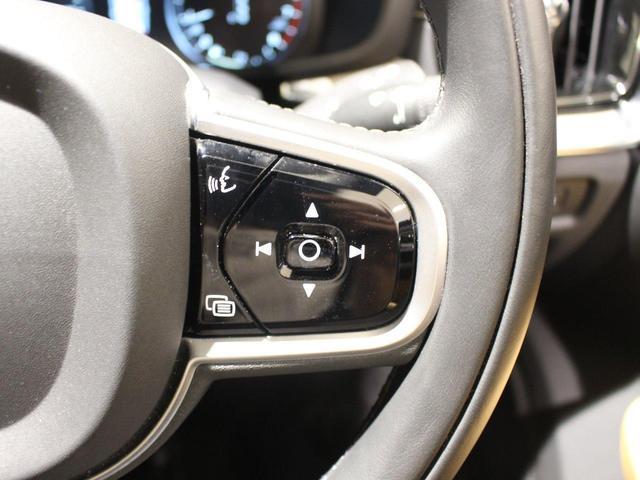 クロスカントリー T5 AWD プロ 当店デモカープラスパッケージ付き パノラマサンルーフ パワーテールゲート シートヒーター ベンチレーション ステアリングヒーター 360度ビューモニター マッサージ機能 自動駐車 自走発車(25枚目)