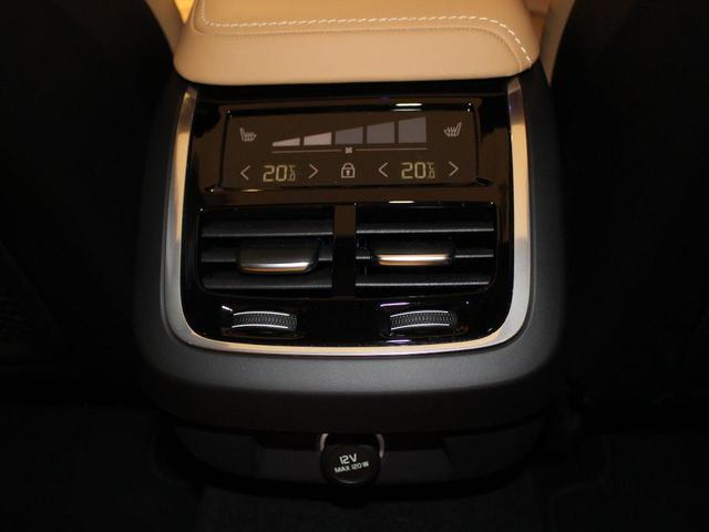 クロスカントリー T5 AWD プロ 当店デモカープラスパッケージ付き パノラマサンルーフ パワーテールゲート シートヒーター ベンチレーション ステアリングヒーター 360度ビューモニター マッサージ機能 自動駐車 自走発車(27枚目)