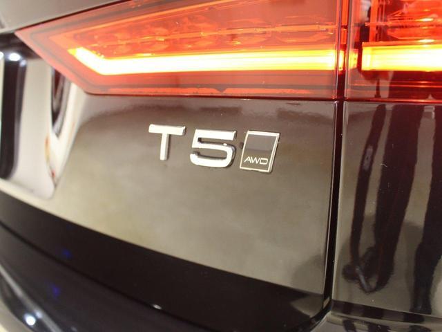 クロスカントリー T5 AWD プロ 当店デモカープラスパッケージ付き パノラマサンルーフ パワーテールゲート シートヒーター ベンチレーション ステアリングヒーター 360度ビューモニター マッサージ機能 自動駐車 自走発車(32枚目)