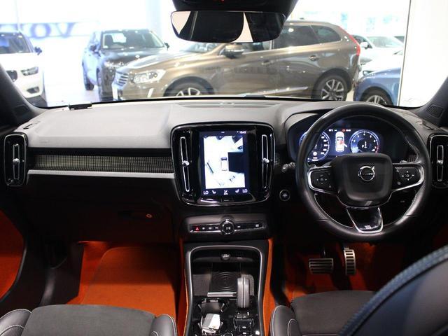T5 AWD Rデザイン パノラマサンルーフ 地デジチューナー バックカメラ インテリセーフ ワンオーナー禁煙車 20インチアルミ(13枚目)