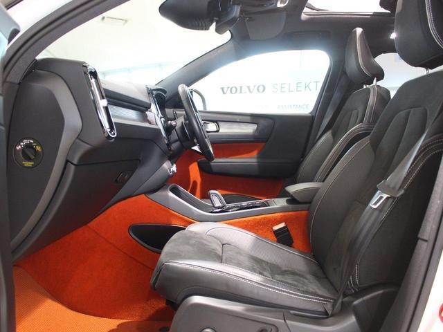 T5 AWD Rデザイン パノラマサンルーフ 地デジチューナー バックカメラ インテリセーフ ワンオーナー禁煙車 20インチアルミ(14枚目)
