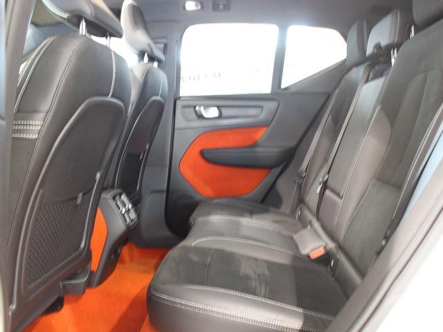 T5 AWD Rデザイン パノラマサンルーフ 地デジチューナー バックカメラ インテリセーフ ワンオーナー禁煙車 20インチアルミ(15枚目)