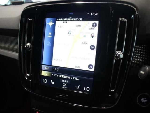 T5 AWD Rデザイン パノラマサンルーフ 地デジチューナー バックカメラ インテリセーフ ワンオーナー禁煙車 20インチアルミ(19枚目)