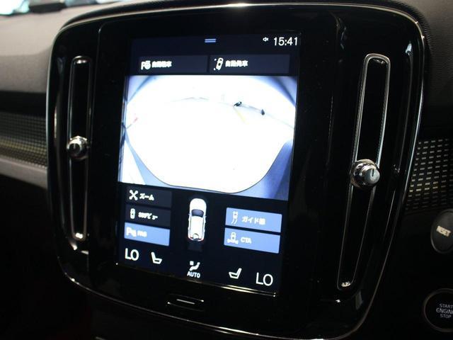 T5 AWD Rデザイン パノラマサンルーフ 地デジチューナー バックカメラ インテリセーフ ワンオーナー禁煙車 20インチアルミ(20枚目)