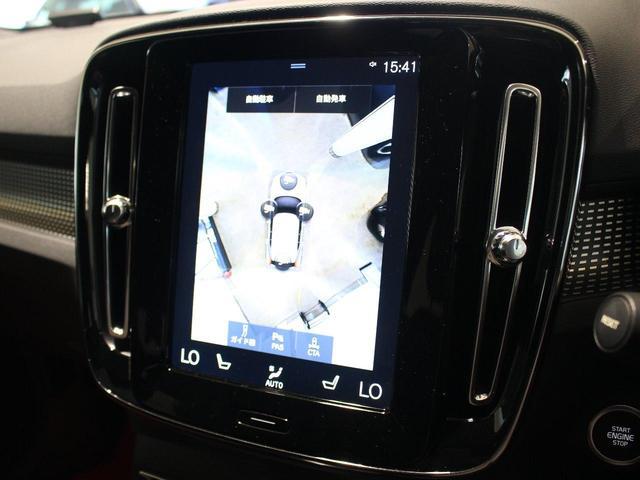 T5 AWD Rデザイン パノラマサンルーフ 地デジチューナー バックカメラ インテリセーフ ワンオーナー禁煙車 20インチアルミ(21枚目)