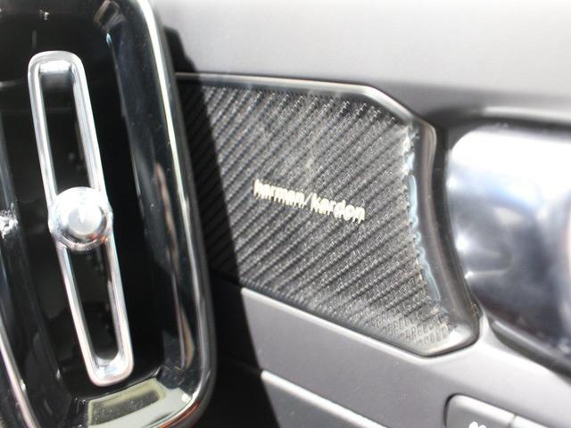 T5 AWD Rデザイン パノラマサンルーフ 地デジチューナー バックカメラ インテリセーフ ワンオーナー禁煙車 20インチアルミ(30枚目)