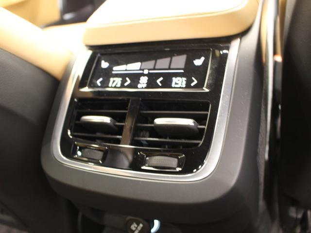 T6 AWD インスクリプション 限定500台 ワンオーナー禁煙車 サンルーフ B&Wプレミアムサウンド 電動トランクオープナー スーパーチャージャー&ターボチャージャー(16枚目)