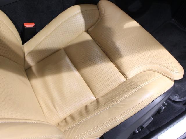 T6 AWD インスクリプション 限定500台 ワンオーナー禁煙車 サンルーフ B&Wプレミアムサウンド 電動トランクオープナー スーパーチャージャー&ターボチャージャー(19枚目)