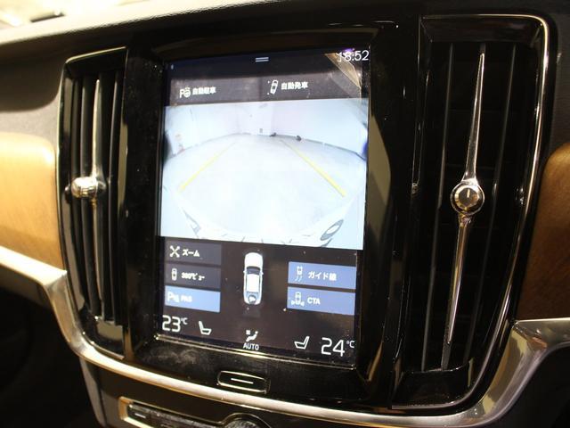 T6 AWD インスクリプション 限定500台 ワンオーナー禁煙車 サンルーフ B&Wプレミアムサウンド 電動トランクオープナー スーパーチャージャー&ターボチャージャー(22枚目)