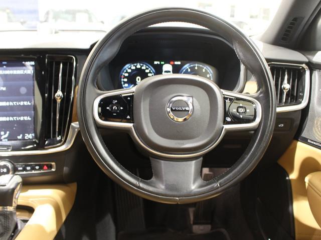 T6 AWD インスクリプション 限定500台 ワンオーナー禁煙車 サンルーフ B&Wプレミアムサウンド 電動トランクオープナー スーパーチャージャー&ターボチャージャー(27枚目)