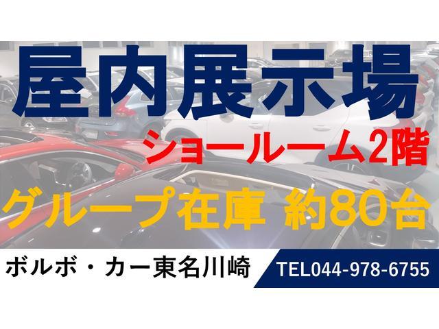 T6 AWD インスクリプション ワンオーナー禁煙車 パノラマサンルーフ パワーテールゲート 純正ホイールあり(3枚目)