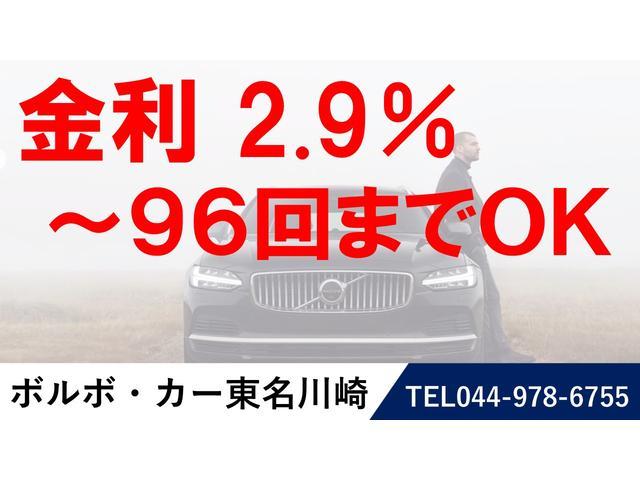 T6 AWD インスクリプション ワンオーナー禁煙車 パノラマサンルーフ パワーテールゲート 純正ホイールあり(4枚目)