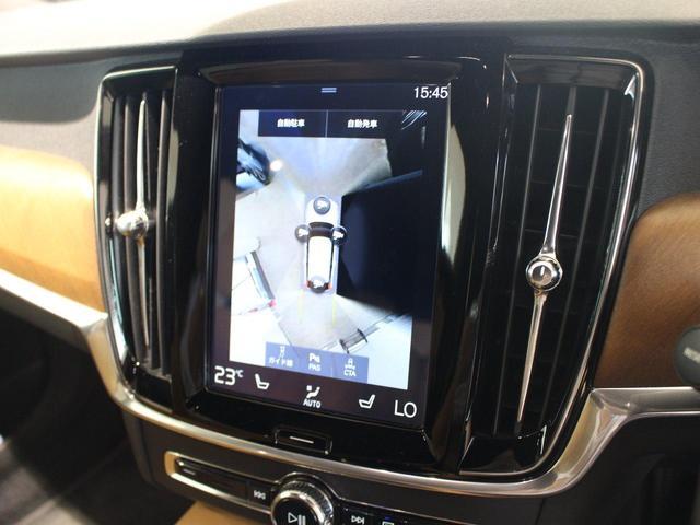 T6 AWD インスクリプション ワンオーナー禁煙車 パノラマサンルーフ パワーテールゲート 純正ホイールあり(21枚目)