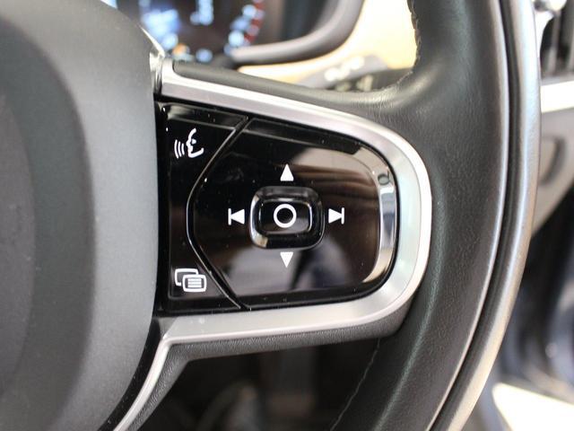 T6 AWD インスクリプション ワンオーナー禁煙車 パノラマサンルーフ パワーテールゲート 純正ホイールあり(23枚目)