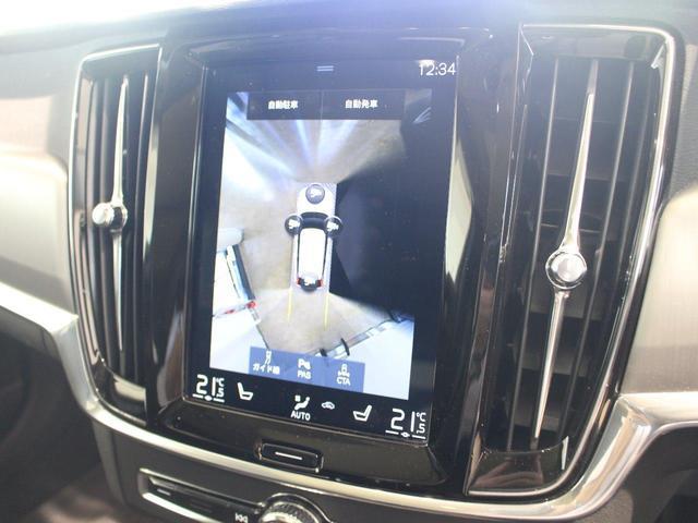 D4 モメンタム ワンオーナー禁煙車 パワーテールゲート パノラマサンルーフ ドライブレコーダー レザーシート シートヒーター(21枚目)
