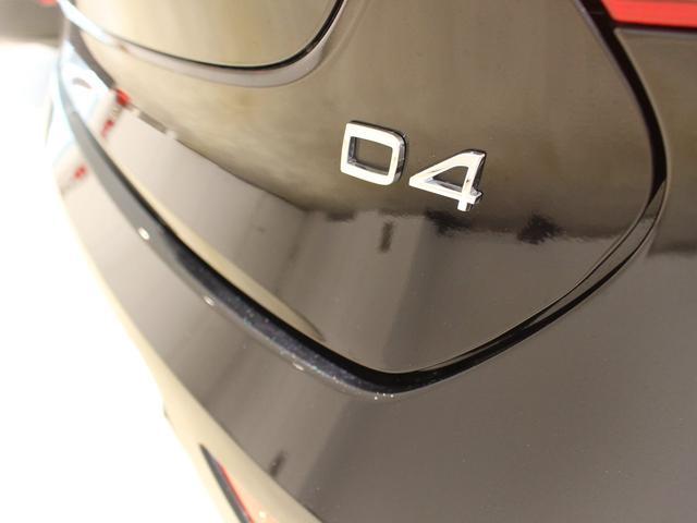 D4 キネティック ワンオーナー 純正ナビ ETC バックカメラ ディーゼルターボエンジン(28枚目)