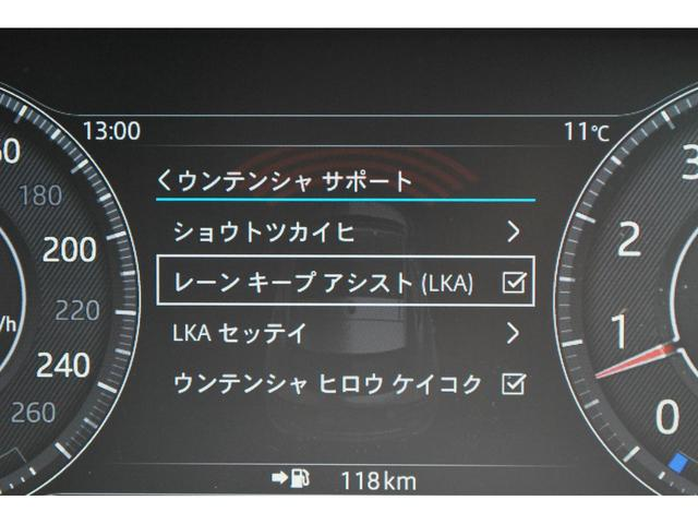 レーンキープアシスト(LKA)は60km/h〜180km/hの範囲で作動して車線から外れそうな時にステアリングに軽い回転力をかけ、ドライバーへ補正を促す装置です