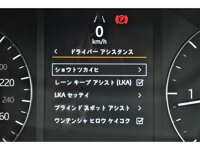 R ダイナミック S 180PS(16枚目)