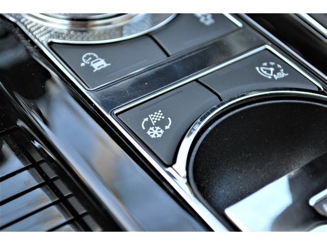 ジャガー・ドライブコントロールは走行モード切替はダイナミック・コンフォート・ECO・レインアイススノーのモードに切り替えが可能で走行に合わせてスイッチ一つで切り替えが可能です。