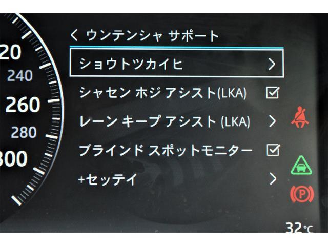 レーンキープアシスト(LKA)は60km/h〜180km/hの範囲で作動して車線から外れそうな時にステアリングに軽い回転力をかけ、ドライバーへ補正を促す装置です。