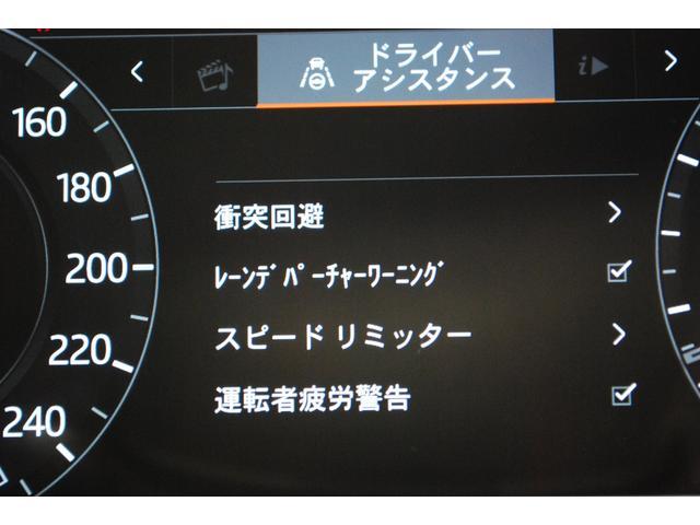 「ランドローバー」「レンジローバースポーツ」「SUV・クロカン」「神奈川県」の中古車13