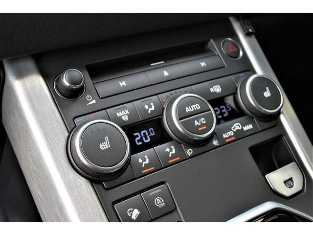 「ランドローバー」「レンジローバーイヴォーク」「SUV・クロカン」「神奈川県」の中古車16