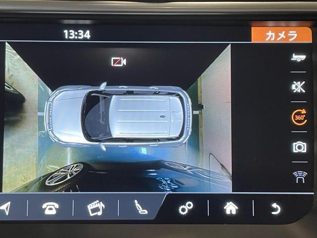 SEプラス 車検整備付 ツートンレザーシート ブラックパック パノラマミックルーフ 360°カメラ 18インチAW MERIDIANサラウンド レーンディパーチャーワーニング 自動軽減ブレーキ パワーテールゲート 地デジTV(14枚目)