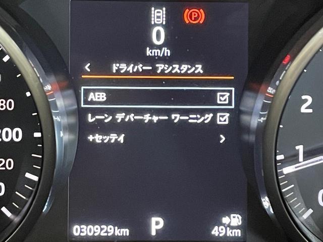 SEプラス 車検整備付 ツートンレザーシート ブラックパック パノラマミックルーフ 360°カメラ 18インチAW MERIDIANサラウンド レーンディパーチャーワーニング 自動軽減ブレーキ パワーテールゲート 地デジTV(17枚目)