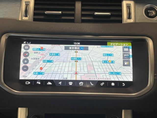 SEプラス 車検整備付 ツートンレザーシート ブラックパック パノラマミックルーフ 360°カメラ 18インチAW MERIDIANサラウンド レーンディパーチャーワーニング 自動軽減ブレーキ パワーテールゲート 地デジTV(27枚目)