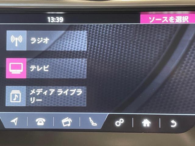 SEプラス 車検整備付 ツートンレザーシート ブラックパック パノラマミックルーフ 360°カメラ 18インチAW MERIDIANサラウンド レーンディパーチャーワーニング 自動軽減ブレーキ パワーテールゲート 地デジTV(28枚目)