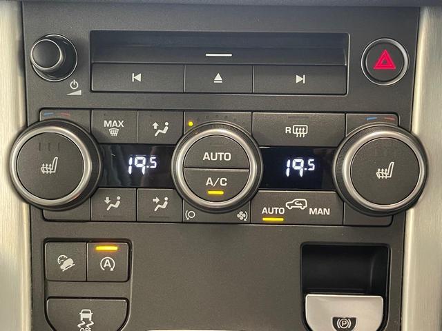 SEプラス 車検整備付 ツートンレザーシート ブラックパック パノラマミックルーフ 360°カメラ 18インチAW MERIDIANサラウンド レーンディパーチャーワーニング 自動軽減ブレーキ パワーテールゲート 地デジTV(30枚目)