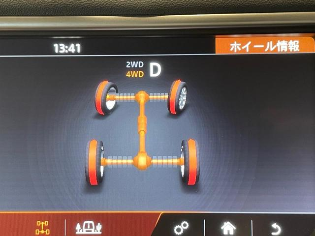 SEプラス 車検整備付 ツートンレザーシート ブラックパック パノラマミックルーフ 360°カメラ 18インチAW MERIDIANサラウンド レーンディパーチャーワーニング 自動軽減ブレーキ パワーテールゲート 地デジTV(53枚目)