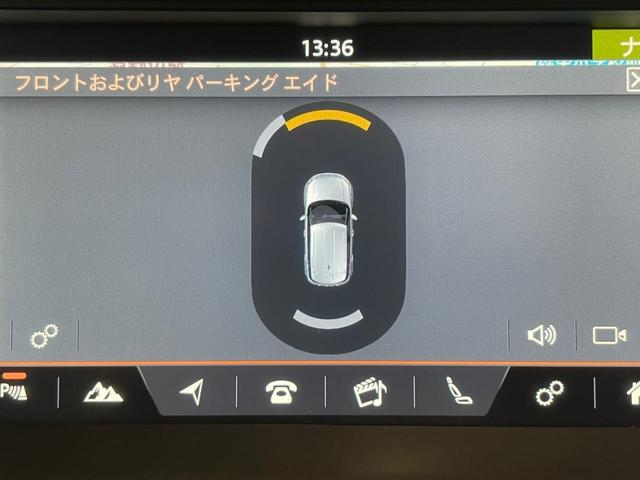 SEプラス 車検整備付 ツートンレザーシート ブラックパック パノラマミックルーフ 360°カメラ 18インチAW MERIDIANサラウンド レーンディパーチャーワーニング 自動軽減ブレーキ パワーテールゲート 地デジTV(54枚目)