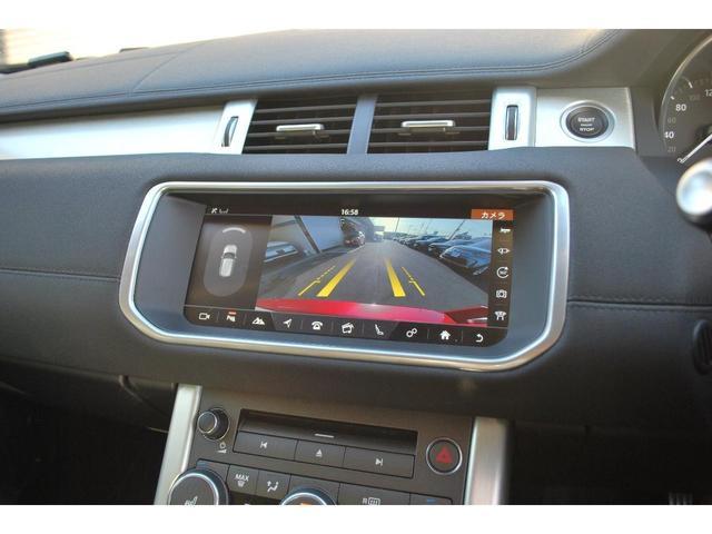 SE 弊社ユーザー下取 禁煙車 認定中古車 テクノロジーパック ブラックコントラストルーフ レーンデパーチャーワーニング シートヒーター 360度カメラ パーキングエイド(20枚目)