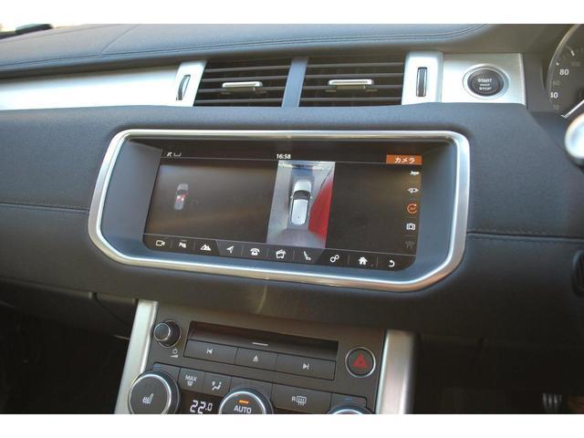 SE 弊社ユーザー下取 禁煙車 認定中古車 テクノロジーパック ブラックコントラストルーフ レーンデパーチャーワーニング シートヒーター 360度カメラ パーキングエイド(21枚目)