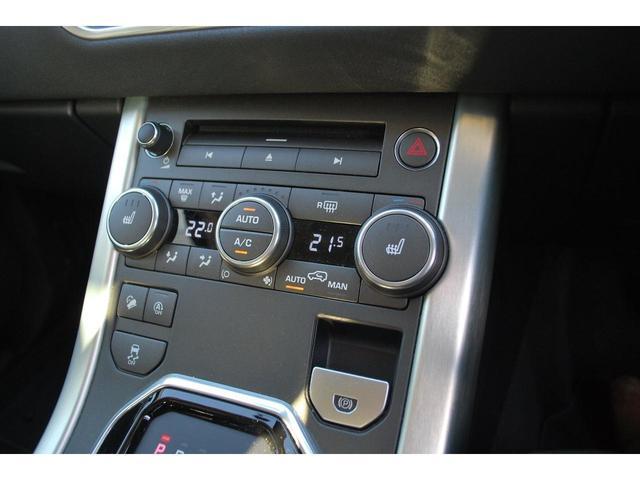 SE 弊社ユーザー下取 禁煙車 認定中古車 テクノロジーパック ブラックコントラストルーフ レーンデパーチャーワーニング シートヒーター 360度カメラ パーキングエイド(23枚目)