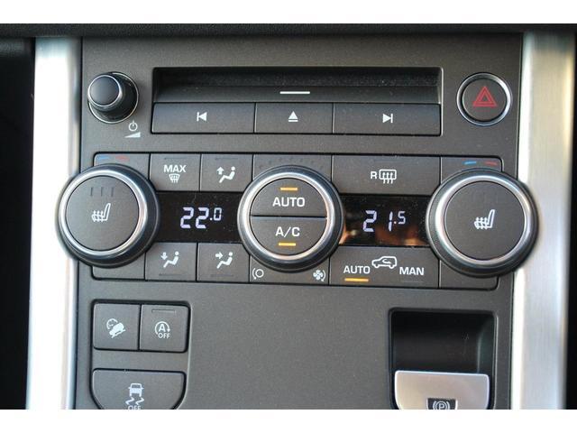 SE 弊社ユーザー下取 禁煙車 認定中古車 テクノロジーパック ブラックコントラストルーフ レーンデパーチャーワーニング シートヒーター 360度カメラ パーキングエイド(27枚目)