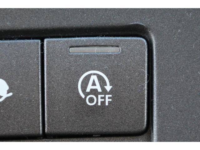 SE 弊社ユーザー下取 禁煙車 認定中古車 テクノロジーパック ブラックコントラストルーフ レーンデパーチャーワーニング シートヒーター 360度カメラ パーキングエイド(36枚目)