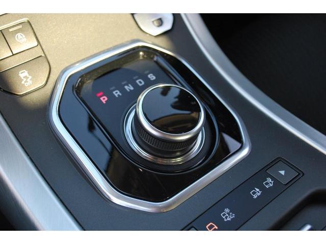 SE 弊社ユーザー下取 禁煙車 認定中古車 テクノロジーパック ブラックコントラストルーフ レーンデパーチャーワーニング シートヒーター 360度カメラ パーキングエイド(37枚目)