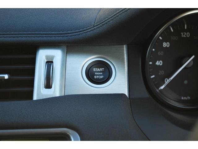 SE 弊社ユーザー下取 禁煙車 認定中古車 テクノロジーパック ブラックコントラストルーフ レーンデパーチャーワーニング シートヒーター 360度カメラ パーキングエイド(39枚目)