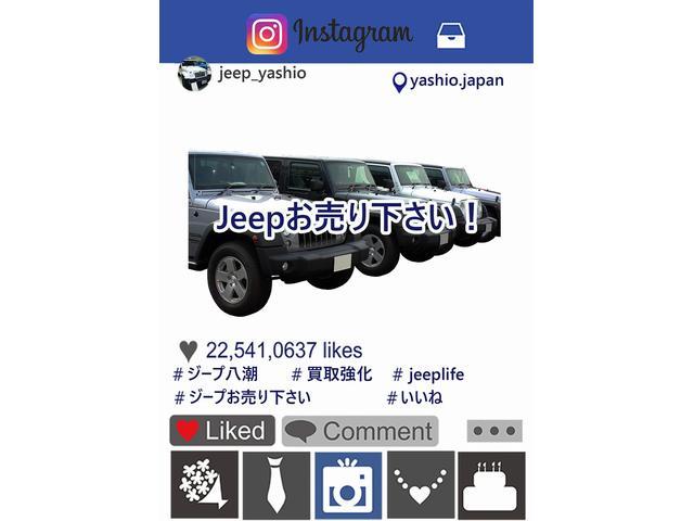 「ダッジ」「ダッジナイトロ」「SUV・クロカン」「埼玉県」の中古車5