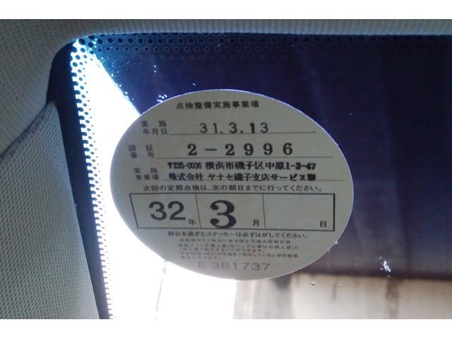 A170 アバンギャルドリミテッド(15枚目)