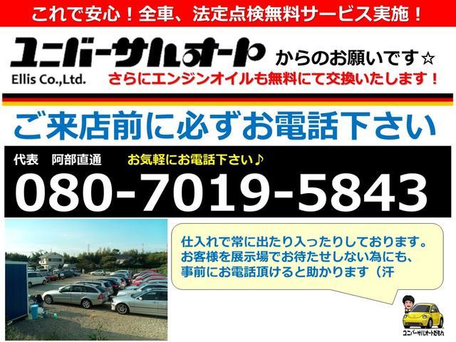 お気軽に電話ください。080-70190-5843 こちらのモデルは横浜市港北区新羽町2468に展示しております。見学は自由、試乗もできます。