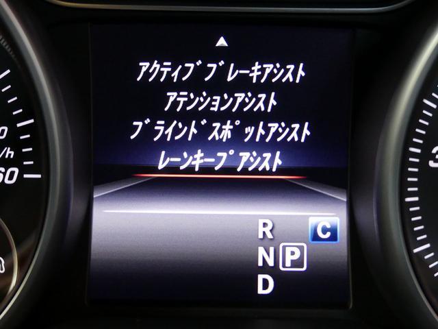 CLA250シュポルト 4マチック RSP 1オナ 新車保証(13枚目)