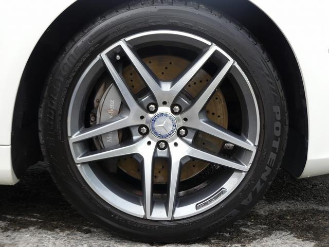 S400h AMGスポーツ&LUX-P パノラマ ベージュ革(7枚目)