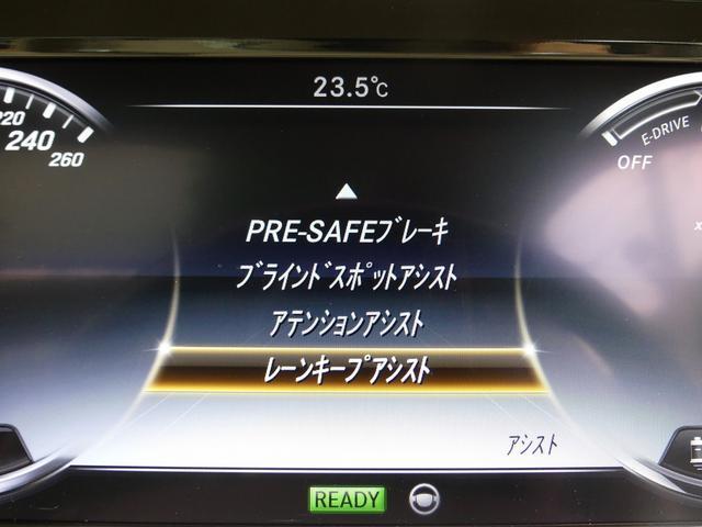 S400h AMGスポーツ&LUX-P パノラマ ベージュ革(13枚目)
