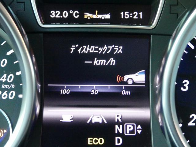 GL550 4マチック AMG-EXC オン&オフロードP(14枚目)