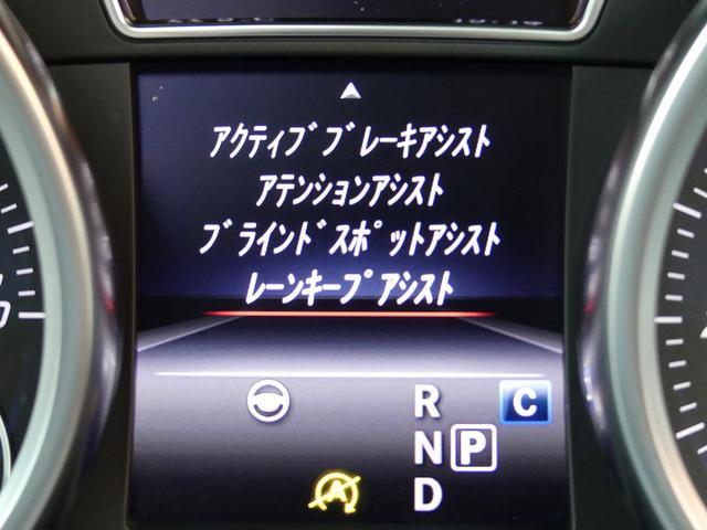 GLE350d 4マチックスポーツ パノラマ 黒革 新車保証(13枚目)