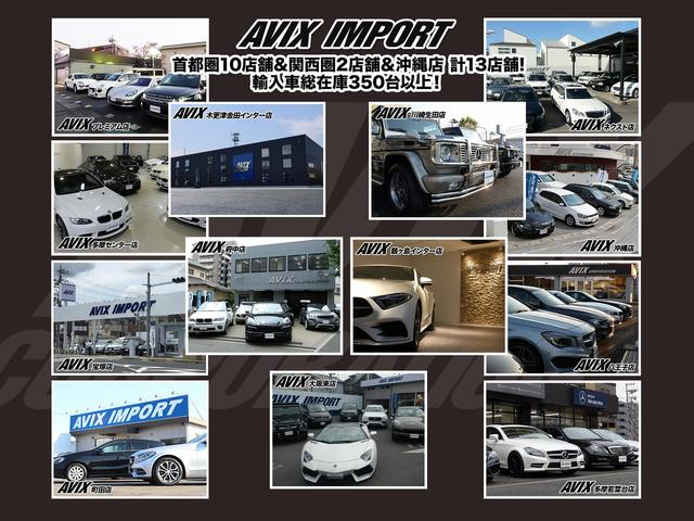 「メルセデスベンツ」「Mベンツ」「SUV・クロカン」「東京都」の中古車25
